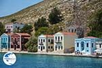 Megisti Kastelorizo - Kastelorizo island Dodecanese - Photo 16 - Photo GreeceGuide.co.uk