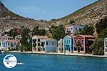 Megisti Kastelorizo - Kastelorizo island Dodecanese - Photo 17 - Photo GreeceGuide.co.uk