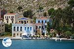 Megisti Kastelorizo - Kastelorizo island Dodecanese - Photo 26 - Photo GreeceGuide.co.uk