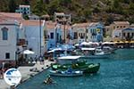 Megisti Kastelorizo - Kastelorizo island Dodecanese - Photo 34 - Photo GreeceGuide.co.uk