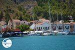 Megisti Kastelorizo - Kastelorizo island Dodecanese - Photo 47 - Photo GreeceGuide.co.uk
