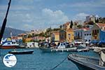 Megisti Kastelorizo - Kastelorizo island Dodecanese - Photo 59 - Photo GreeceGuide.co.uk