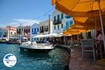Megisti Kastelorizo - Kastelorizo island Dodecanese - Photo 60 - Photo GreeceGuide.co.uk