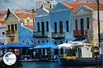 Megisti Kastelorizo - Kastelorizo island Dodecanese - Photo 68 - Photo GreeceGuide.co.uk