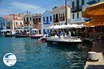 Megisti Kastelorizo - Kastelorizo island Dodecanese - Photo 71 - Photo GreeceGuide.co.uk