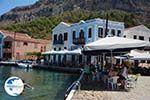 Megisti Kastelorizo - Kastelorizo island Dodecanese - Photo 92 - Photo GreeceGuide.co.uk