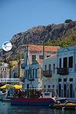 Megisti Kastelorizo - Kastelorizo island Dodecanese - Photo 95 - Photo GreeceGuide.co.uk