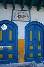 Megisti Kastelorizo - Kastelorizo island Dodecanese - Photo 124 - Photo GreeceGuide.co.uk