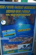 Megisti Kastelorizo - Kastelorizo island Dodecanese - Photo 133 - Photo GreeceGuide.co.uk
