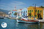 Megisti Kastelorizo - Kastelorizo island Dodecanese - Photo 139 - Photo GreeceGuide.co.uk
