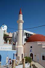 Megisti Kastelorizo - Kastelorizo island Dodecanese - Photo 157 - Photo GreeceGuide.co.uk