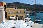 Megisti Kastelorizo - Kastelorizo island Dodecanese - Photo 158 - Photo GreeceGuide.co.uk
