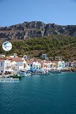 Megisti Kastelorizo - Kastelorizo island Dodecanese - Photo 208 - Photo GreeceGuide.co.uk