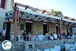Cafetaria EN PLO in Korissia | Kea (Tzia) | Greece Photo 13 - Photo GreeceGuide.co.uk