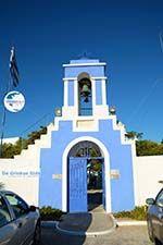 Panagia Kastriani ten oosten of Otzias | Kea (Tzia) Photo 1 - Photo GreeceGuide.co.uk