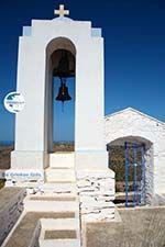 Agios Symeon near Pera Meria | Kea (Tzia) Photo 10 - Photo GreeceGuide.co.uk