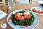Taverna Steki tou Stroggili in Korissia | Kea (Tzia) | Photo 1 - Photo GreeceGuide.co.uk