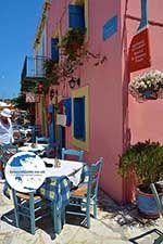 Fiskardo - Cephalonia (Kefalonia) - Photo 24 - Photo GreeceGuide.co.uk