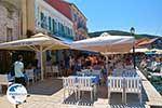 Fiskardo - Cephalonia (Kefalonia) - Photo 41 - Photo GreeceGuide.co.uk
