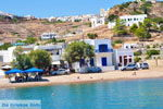 Kimolos Village and small harbour Psathi | Cyclades Greece | Photo 4 - Photo GreeceGuide.co.uk