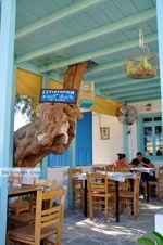 Psathi Kimolos | Cyclades Greece | Photo 24 - Photo GreeceGuide.co.uk