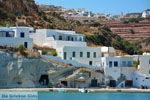 Psathi Kimolos | Cyclades Greece | Photo 51 - Photo GreeceGuide.co.uk