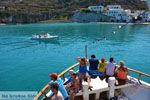 Psathi Kimolos | Cyclades Greece | Photo 104 - Photo GreeceGuide.co.uk