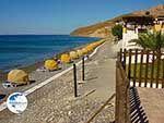 Agios Fokas Kos Dodecanese - Greece  Photo 8 - Photo GreeceGuide.co.uk