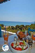 Markos beach - Island of Kos -  Photo 27 - Photo GreeceGuide.co.uk