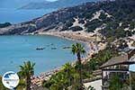 Paradise beach - Island of Kos -  Photo 2 - Photo GreeceGuide.co.uk