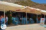 Thermes - Island of Kos -  Photo 3 - Photo GreeceGuide.co.uk