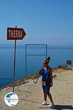 Thermes - Island of Kos -  Photo 7 - Photo GreeceGuide.co.uk