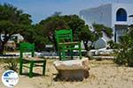 Koufonissi - Koufonissia islands | Cyclades | Greece  | nr 83 - Photo GreeceGuide.co.uk
