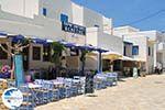 Koufonissi - Koufonissia islands | Cyclades | Greece  | nr 144 - Photo GreeceGuide.co.uk