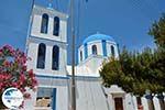 Koufonissi - Koufonissia islands | Cyclades | Greece  | nr 164 - Photo GreeceGuide.co.uk