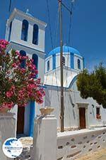 Koufonissi - Koufonissia islands | Cyclades | Greece  | nr 165 - Photo GreeceGuide.co.uk