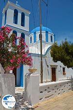 Koufonissi - Koufonissia islands | Cyclades | Greece  | nr 166 - Photo GreeceGuide.co.uk
