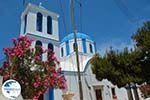 Koufonissi - Koufonissia islands | Cyclades | Greece  | nr 167 - Photo GreeceGuide.co.uk