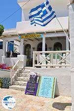 Koufonissi - Koufonissia islands   Cyclades   Greece    nr 178 - Photo GreeceGuide.co.uk