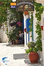 Koufonissi - Koufonissia islands | Cyclades | Greece  | nr 196 - Photo GreeceGuide.co.uk