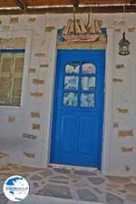 Koufonissi - Koufonissia islands | Cyclades | Greece  | nr 220 - Photo GreeceGuide.co.uk