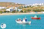 Koufonissi - Koufonissia islands | Cyclades | Greece  | nr 240 - Photo GreeceGuide.co.uk