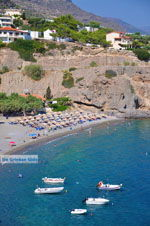 Achlia | Lassithi Crete | Photo 4 - Photo GreeceGuide.co.uk