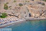 Achlia | Lassithi Crete | Photo 11 - Photo GreeceGuide.co.uk