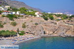 Achlia | Lassithi Crete | Photo 12 - Photo GreeceGuide.co.uk