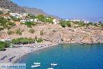Achlia | Lassithi Crete | Photo 13 - Photo GreeceGuide.co.uk