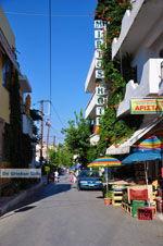 Mirtos | Lassithi Crete | Photo 2 - Photo GreeceGuide.co.uk