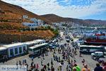 Merichas Kythnos | Cyclades Greece Photo 29 - Photo GreeceGuide.co.uk