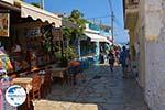 Agios Nikitas - Lefkada Island -  Photo 53 - Photo GreeceGuide.co.uk