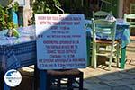 Agios Nikitas - Lefkada Island -  Photo 57 - Photo GreeceGuide.co.uk